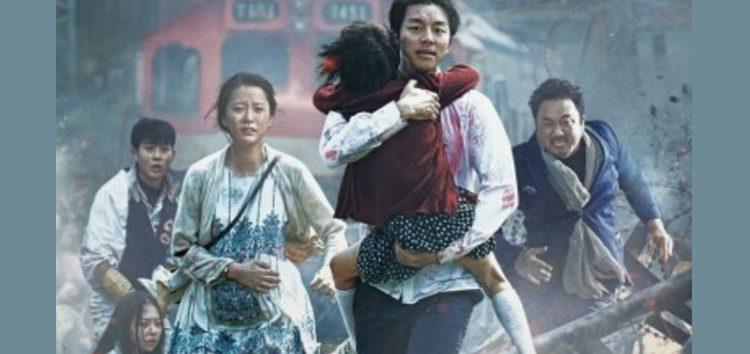 As Tops do Kacic: Crítica Invasão Zumbi (Train to Busan/Busanhaeng).