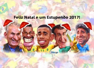 Feliz Natal do Portal do Andreoli a todos vocês