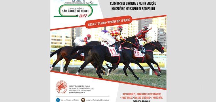 IMPERDÍVEL: Amanhã faremos a cobertura do Grande Prêmio São Paulo