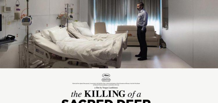 Crítica: O Sacrifício do Cervo Sagrado (The Killing of a Sacred Deer)