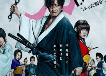 Crítica: Blade of the Immortal (2017)
