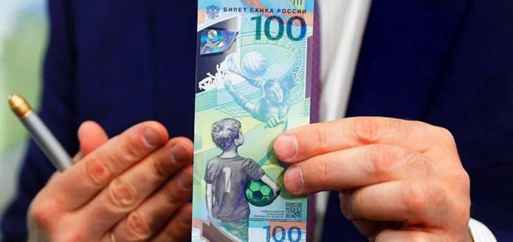 """Cillo: """"Aranha Negra"""" virou moeda na Rússia. O """"goleiro maior"""""""