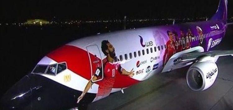 Cillo: Estrela egípcia com problemas para voar para Copa 2018