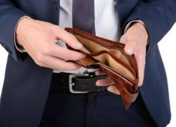 JP Cacia: Como não se prejudicar financeiramente – parte 2