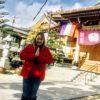 Márcia Sakumoto: Oshougatsu - Ano Novo