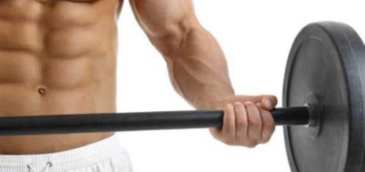 Fitness: Execução para ajudar na hipertrofia muscular