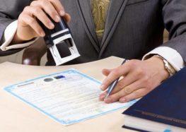 Lordello:Acabou o reconhecimento de firma e autenticação de documentos