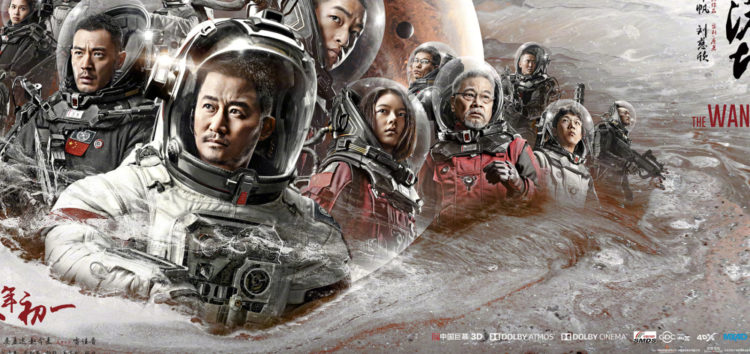 Crítica: Terra à Deriva (The Wandering Earth) | 2019