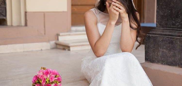 Marina Aidar: Desistência do Casamento
