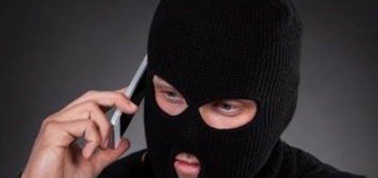 Lordello – ATENÇÃO: Golpes por telefone não param de crescer