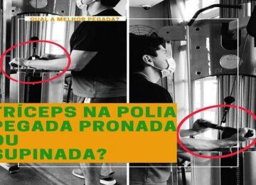 Edson Andreoli: Tríceps na polia: mãos para baixo ou para cima?