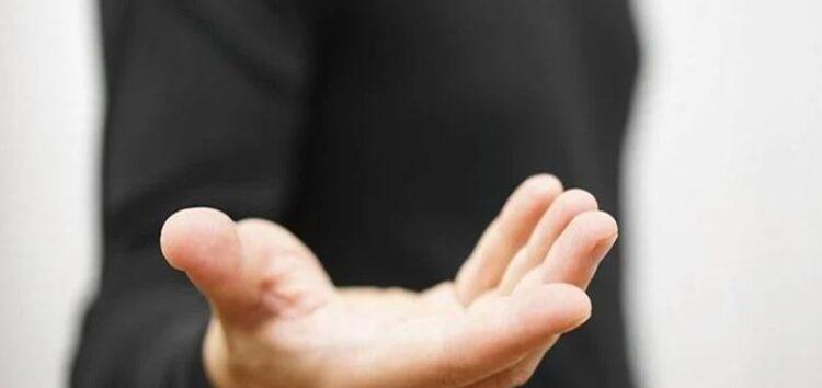 César Romão: Princípio do dar